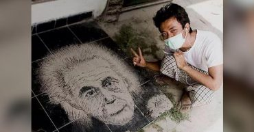 Lukisan Unik Albert Einstein