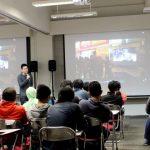 Seminar Animating Reality-5